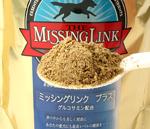 Missinglimg