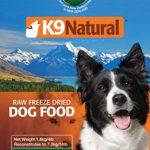 NZ産の犬の食事・K9 Natural価格改定