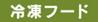 mini_reitou02